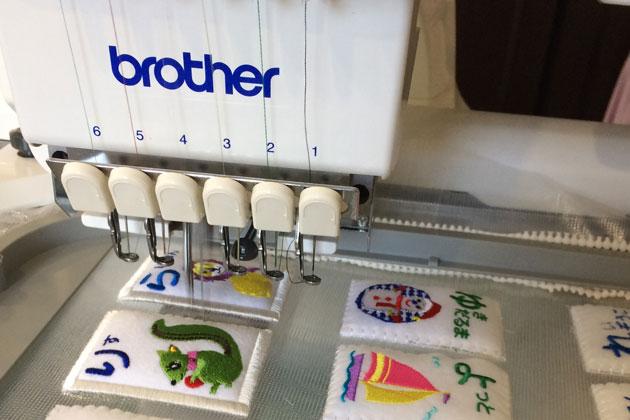 ブラザーミシン刺繍機