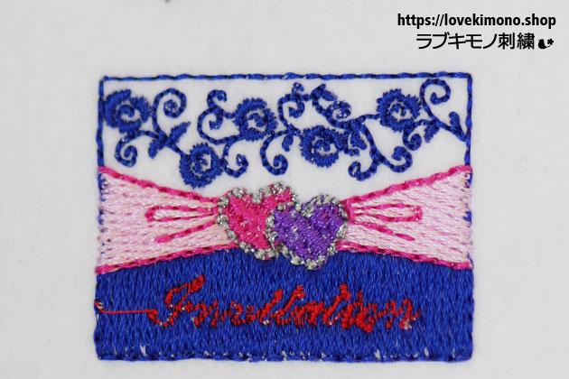 シンデレラの招待状刺繍データの試し縫い