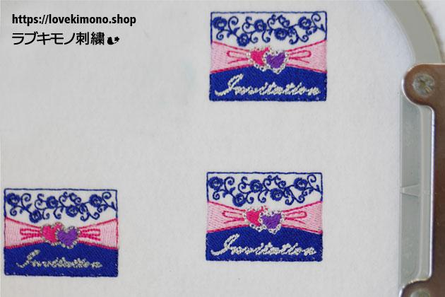 シンデレラ「招待状」刺繍データの試し縫い