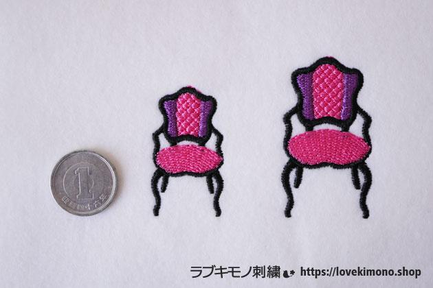 紫とピンクと黒の椅子刺繍と1円玉が並んでいる