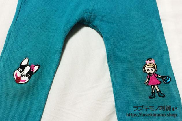 刺繍ワッペンを穴あきズボンにアイロン接着