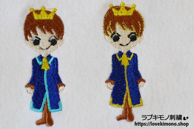 黄色のかんむり、青い服をきた王子様の刺繍