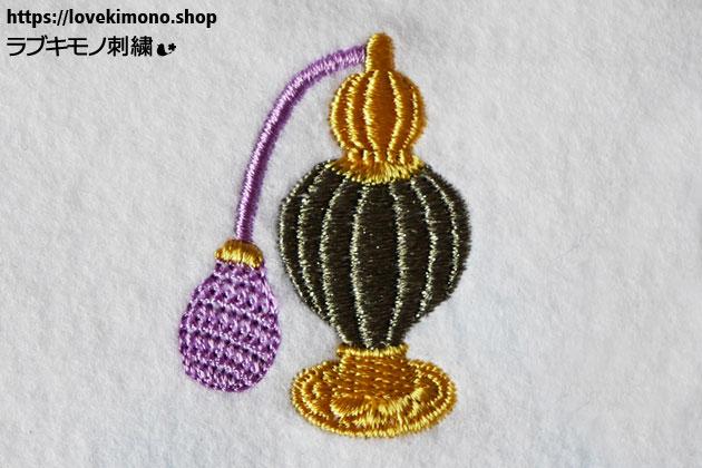 アンティーク香水瓶の刺繍