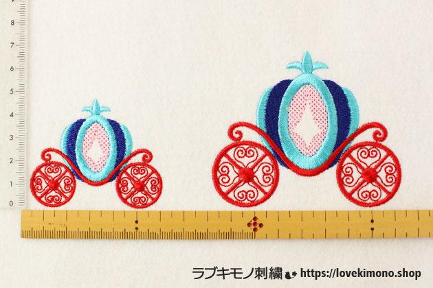 エレガントでかわいいかぼちゃの馬車の刺繍、大小サイズが並ぶ