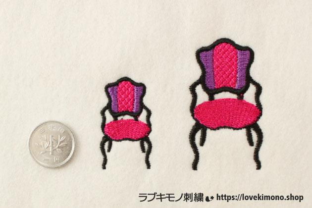 大小2サイズの椅子の刺しゅうを1円玉と比べる