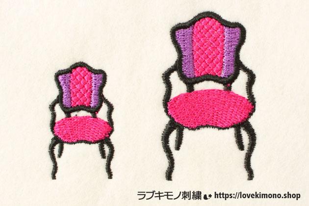 背もたれがダイヤ柄のエレガントな椅子の刺繍、大小サイズ