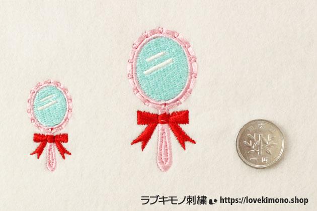 手鏡刺繍の大きさを1円玉で表す