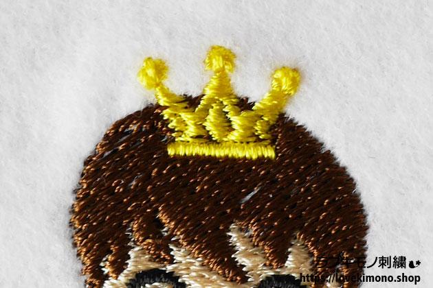 刺繍データの王冠