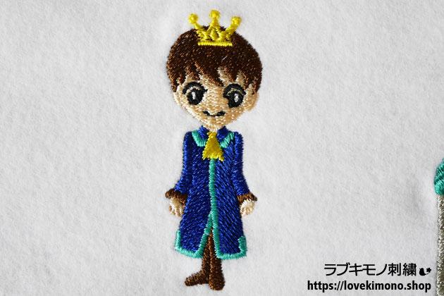 黄色の王冠と王子様の刺繍