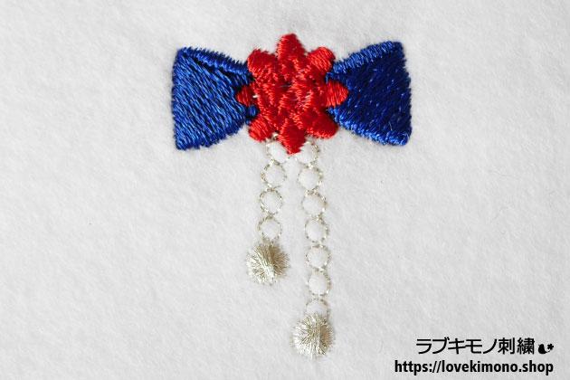 青いリボン、赤のお花の髪飾りの刺繍