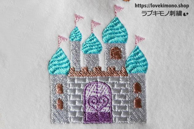 みずいろの屋根、むらしき色のゲートがついたお城の刺繍