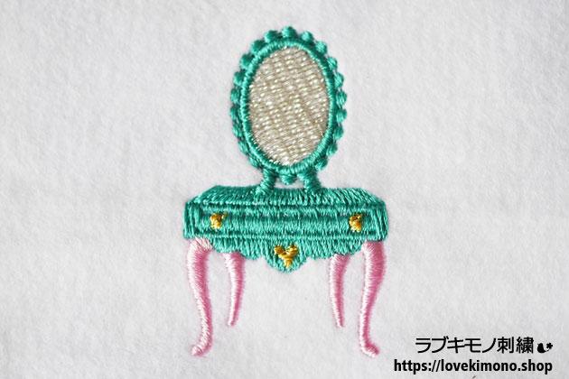 鏡台、化粧鏡の刺繍