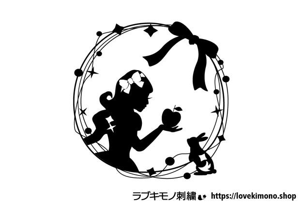 白雪姫とリンゴ、ウサギの刺繍図案