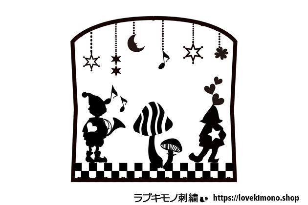 白雪姫の小人の刺繍用図案