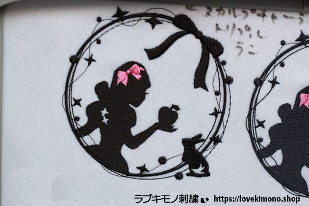 白雪姫、リボン、ウサギの刺繍
