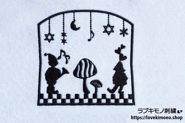 白雪姫のかわいい小人、キノコの刺繍