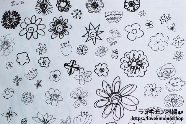 花びらの刺繍図案