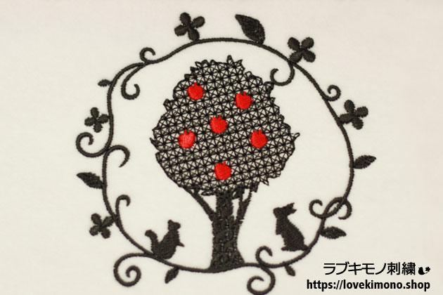 ラブ着物刺繍の乙女なうさぎ、りす、りんご、木の刺繍