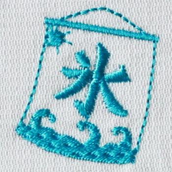 かき氷刺繍データ