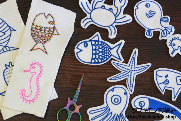 魚釣りゲームの刺繍