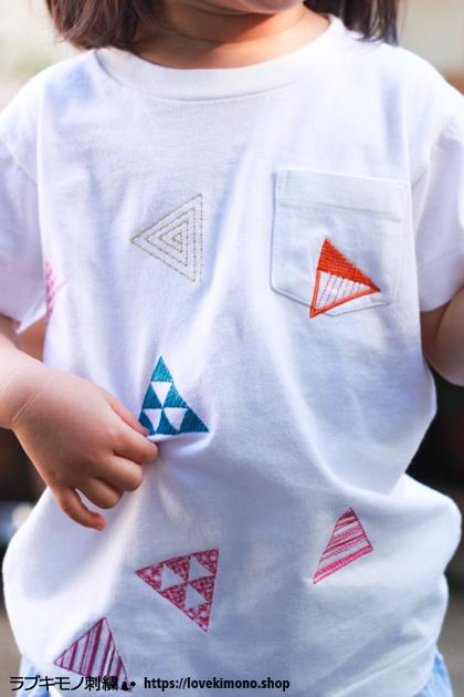 三角の刺繍