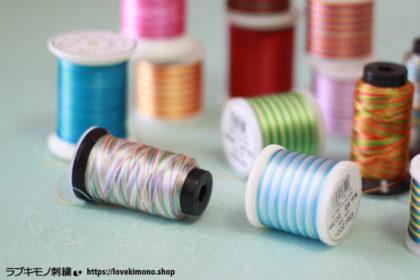刺繍糸の段染め糸でミシン刺繍