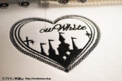 白雪姫デザインセットの試し縫い刺繍【その4】