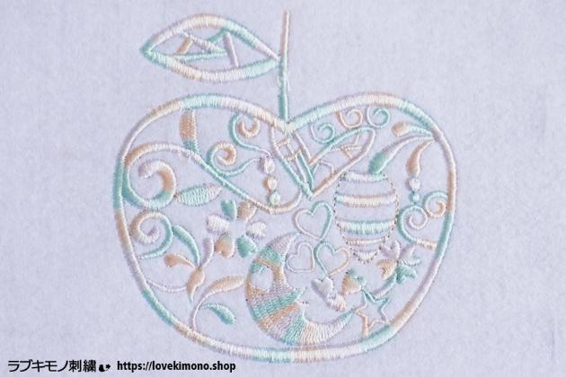 りんごのミシン刺繍、らぶ着物刺繍