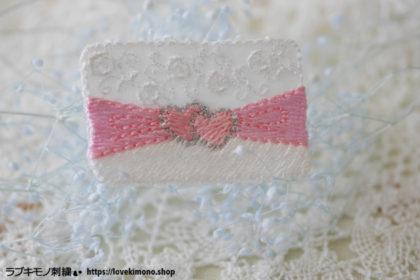 パーティーバックの刺繍、らぶきもの刺繍