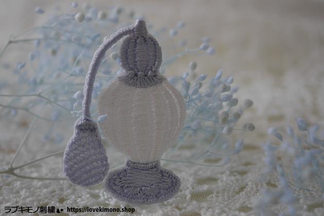 香水瓶のミシン刺繍オリジナルデザイン