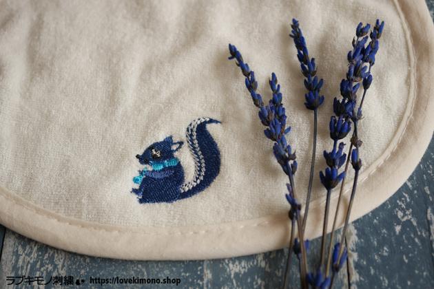 リスの刺繍、ラブ着物刺繍
