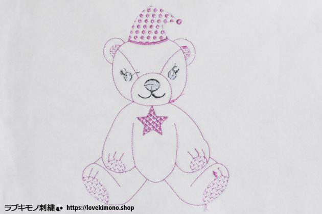 らぶきものししゅうオリジナルのクマのぬいぐるみ刺繍の裏側