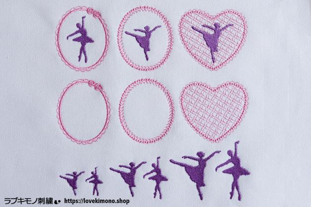 バレエの刺繍図案、オリジナル刺繍データー