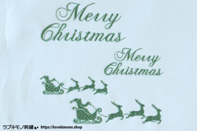 サンタのそりのミシン刺繍