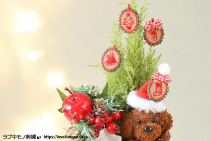 【簡単ツリー】クリスマススオーナメントを植木に吊るすだけ