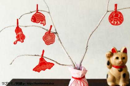 簡単お正月飾りの作り方&冬季休暇のお知らせ