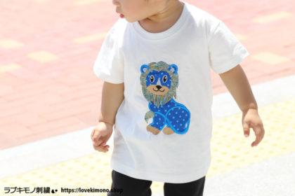 ライオンのアップリケ刺繍が意外にも可愛かった