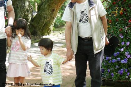じいじと孫のお揃いTシャツで盛り上がりました