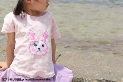 オーガンジーの刺繍アップリケ「ウサギちゃんTシャツ」