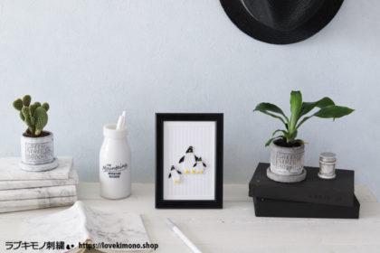 ペンギンの刺繍で簡単♪モノトーン雑貨作り