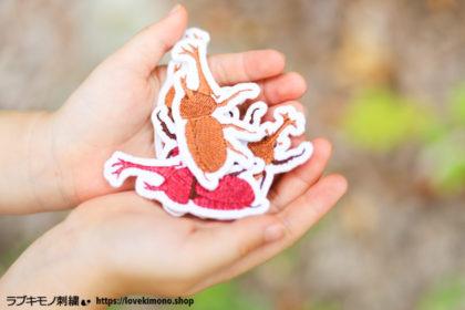 カブトムシ刺繍の色見本
