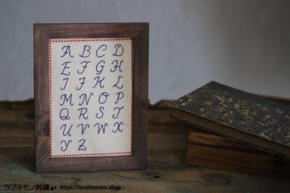 刺繍サンプラーとセリアのフォトフレームで作る簡単インテリア雑貨