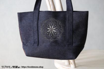 置き縫い刺繍の方法♪ダイソーのトートバック